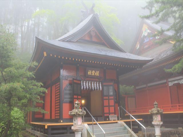 三峰神社②IMG_7819