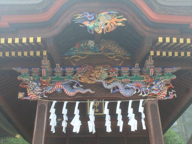 三峰神社②IMG_7826