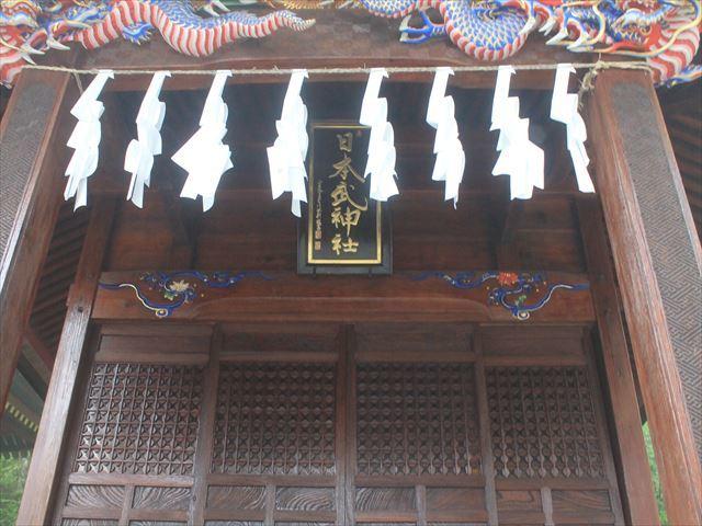 三峰神社②IMG_7828