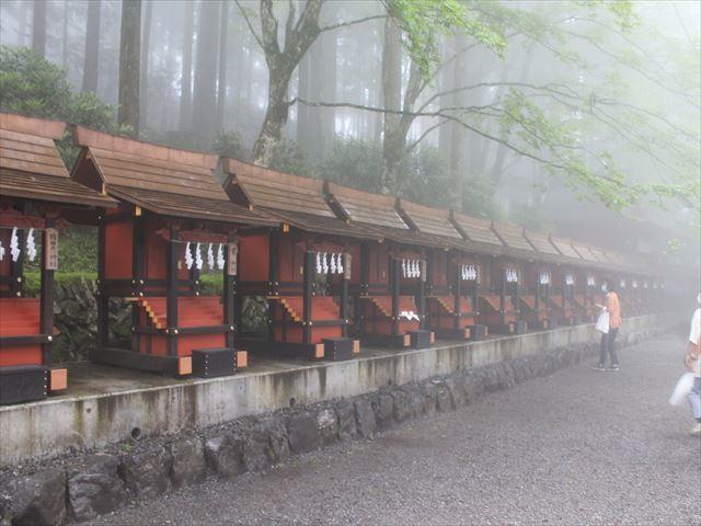 三峰神社②IMG_7833