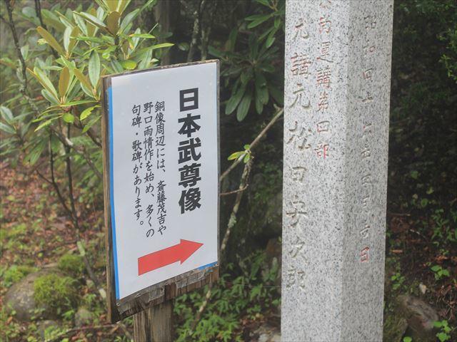 三峰神社②IMG_7834