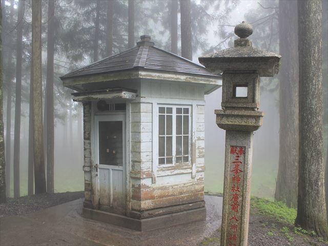 三峰神社②IMG_7845