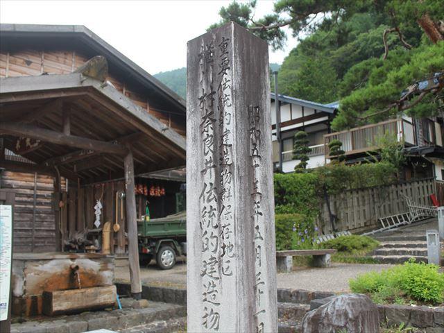 奈良井宿③IMG_7972