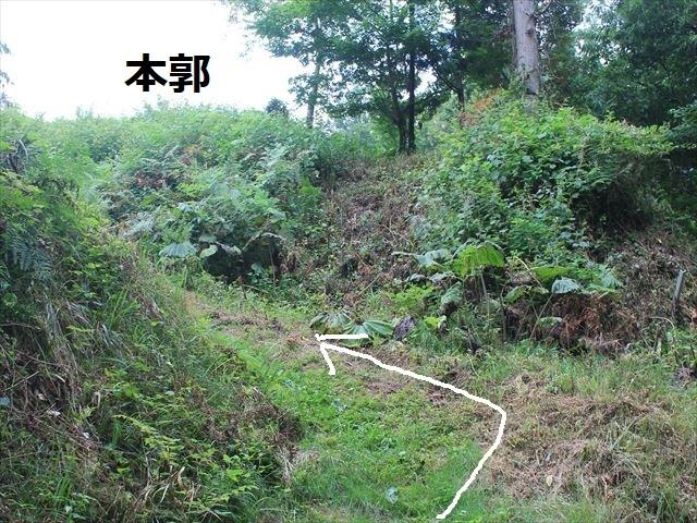 奈良井氏館IMG_7993