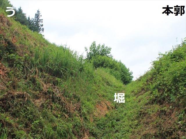 奈良井氏館IMG_7995