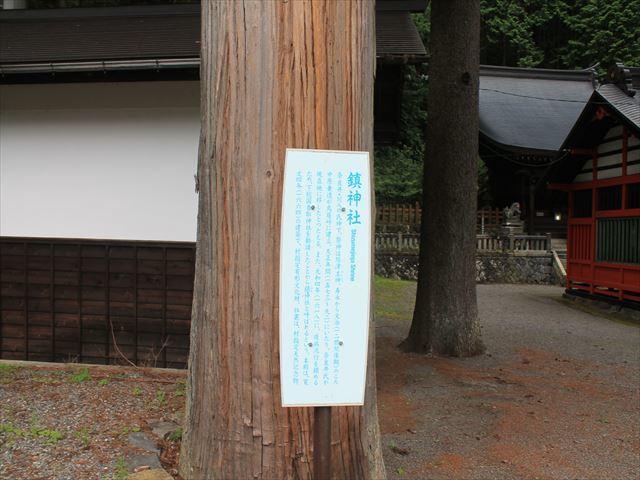 奈良井宿①IMG_7902