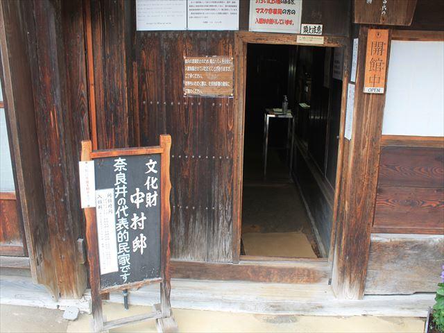 奈良井宿②IMG_7961
