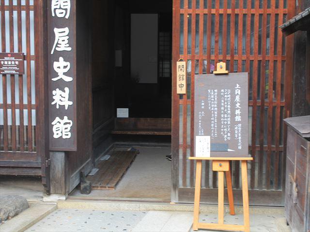 奈良井宿④IMG_8015