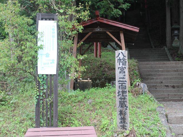 奈良井宿③IMG_7973