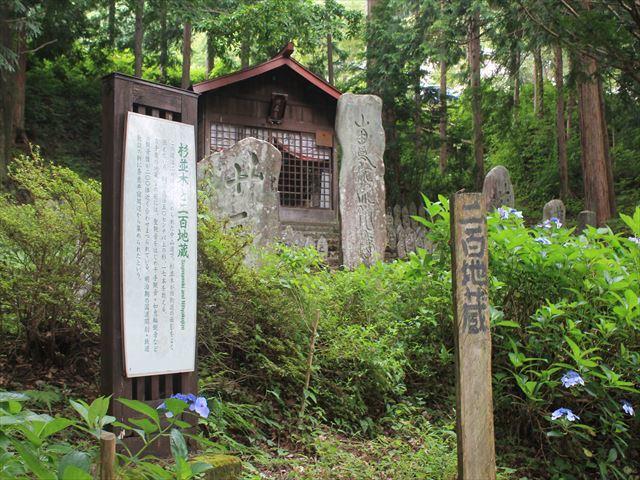 奈良井宿③IMG_7977