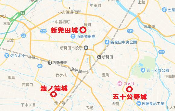 新発田アク