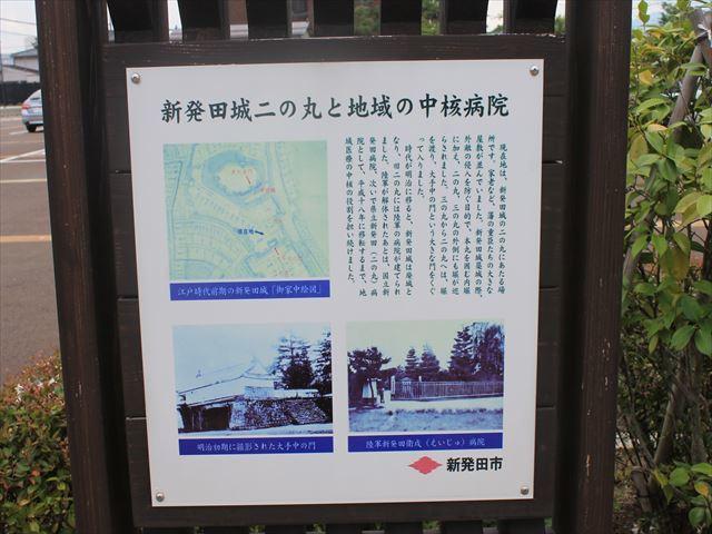 新発田①IMG_8413