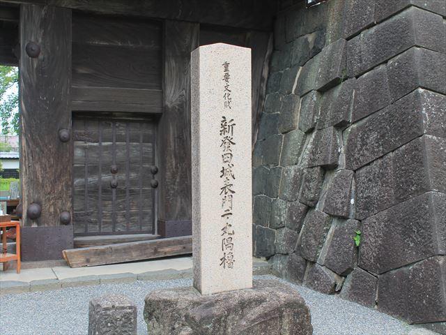 新発田②IMG_8460