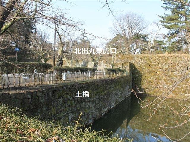 鶴ヶ城①IMG_6870
