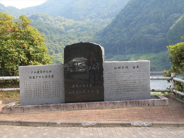 塩川ダムIMG_8591
