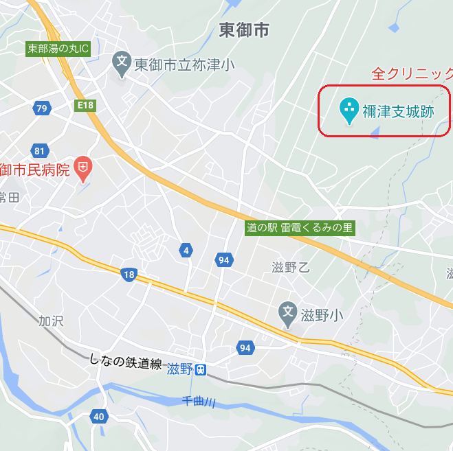 祢津支城アク