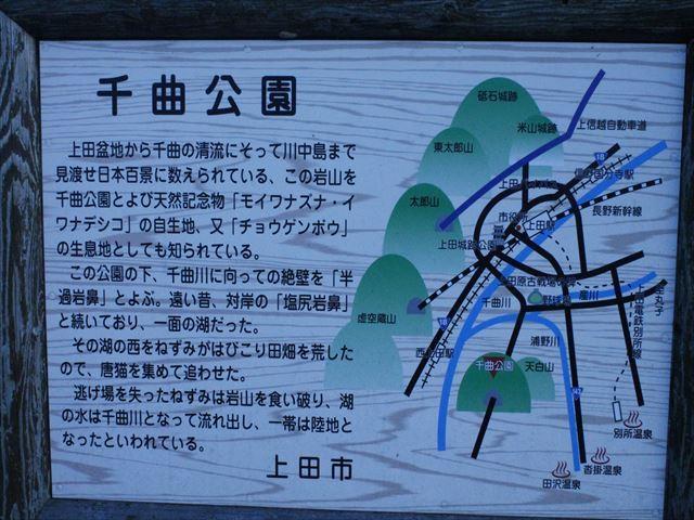 千曲公園_MG_9253