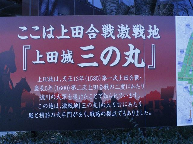 上田城Ⅵ_MG_9229