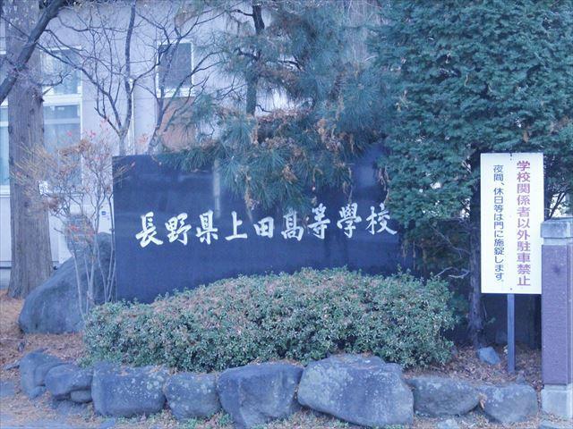 上田城Ⅵ_MG_9211