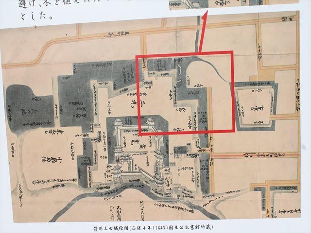 上田城ⅠIMG_9015