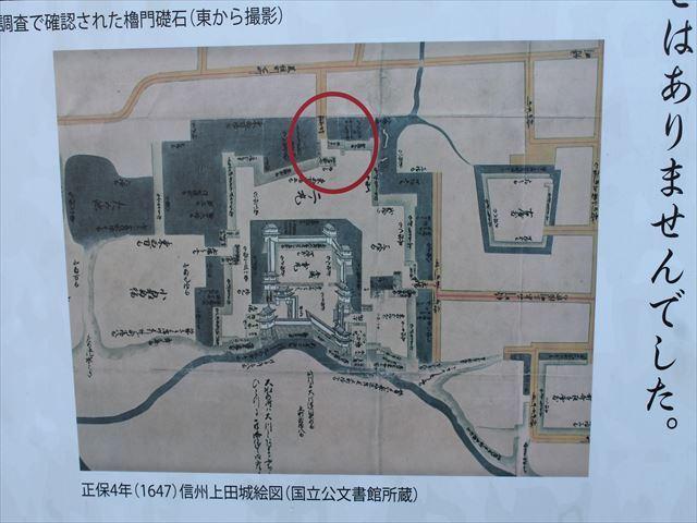 上田城ⅠIMG_9036