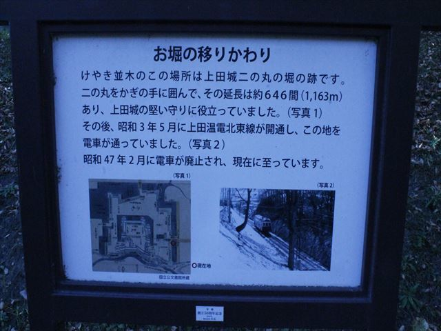 上田城Ⅲ_MG_9102