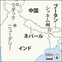 インド中国国境紛争