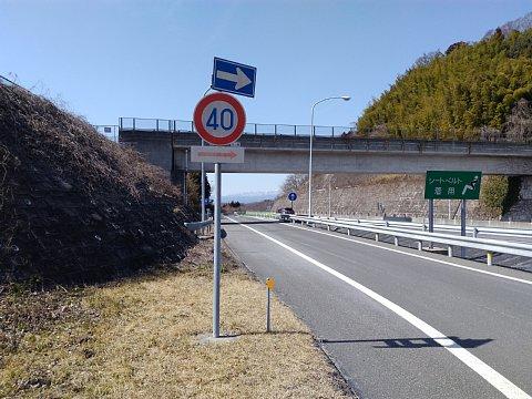 三春PA2