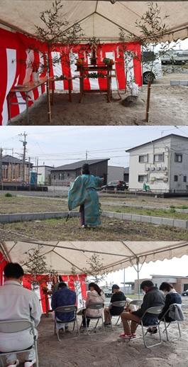 太郎坊地鎮祭