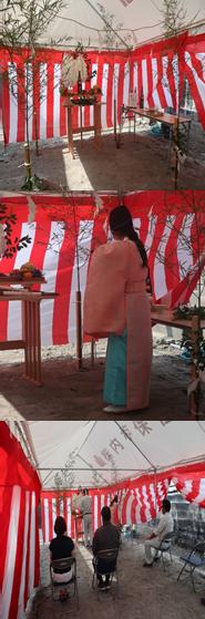 志比田町地鎮祭