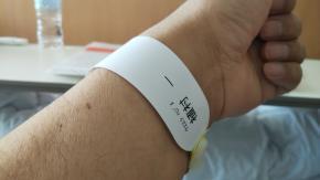 ブログ 入院 闘病