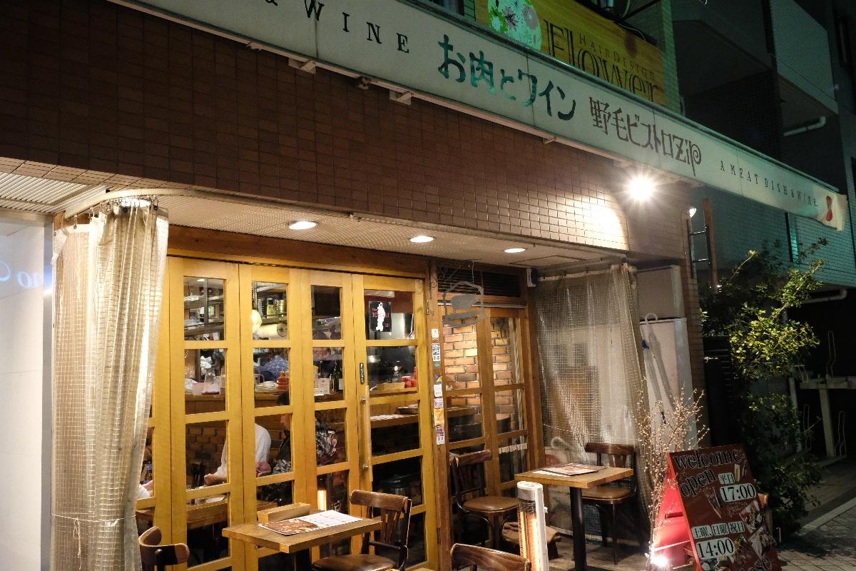 2020_0320yokohamaF0154.jpg