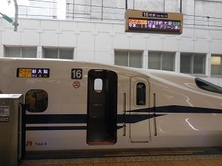 N700S_2.jpg