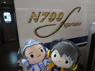 N700S_4.jpg