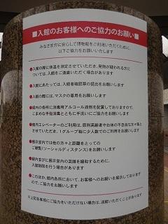 chibarekihaku2.jpg