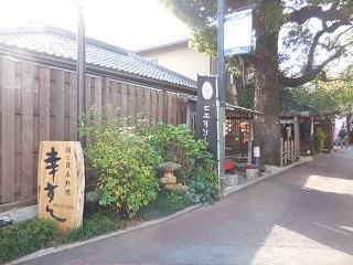 kousushi1.jpg