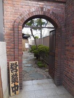 kuraichiniwa1.jpg