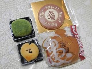 mitsuya8.jpg