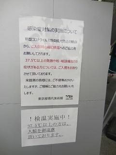 osanagokoro_2.jpg