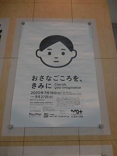 osanagokoro_3.jpg