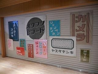 osanagokoro_6.jpg