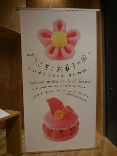 yokosookashi_1.jpg