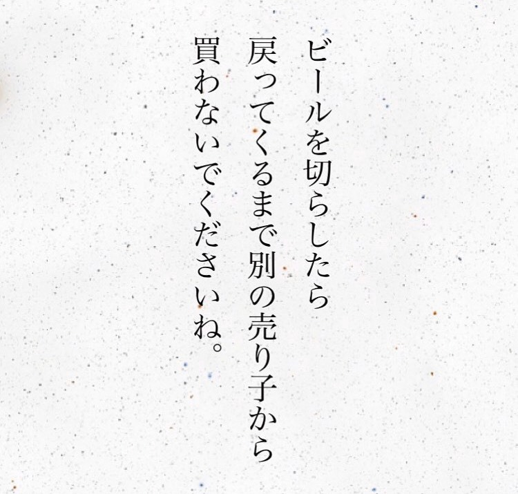 S__35233796.jpg