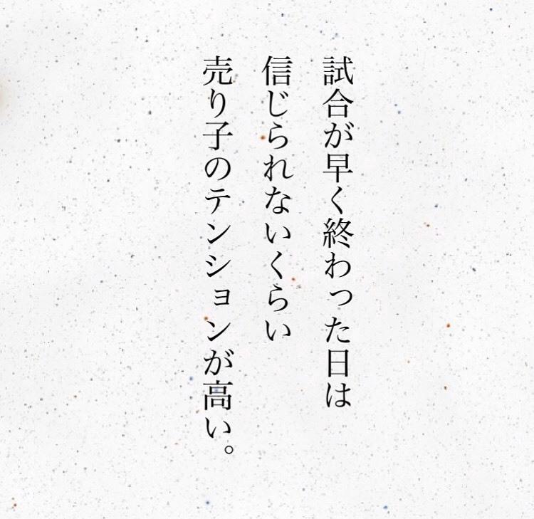 S__35233797.jpg