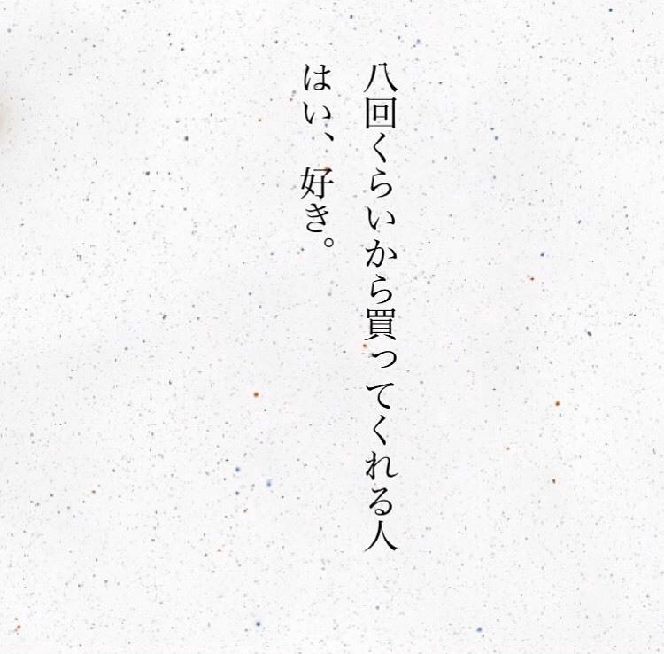 S__35233800.jpg