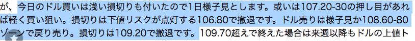 2020:4:10 若林