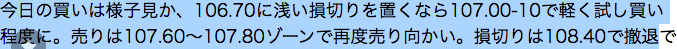 2020:4:16 若林