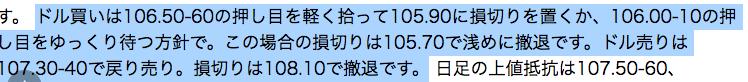 2020:5:18 若林
