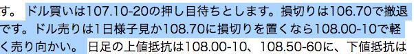 2020:5:20 若林