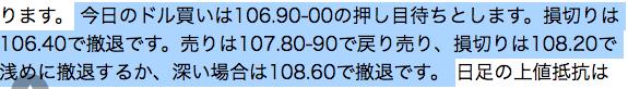 2020:5:27 ドル円若林
